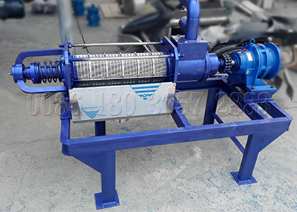 Dewatering machine for organic materials disposal