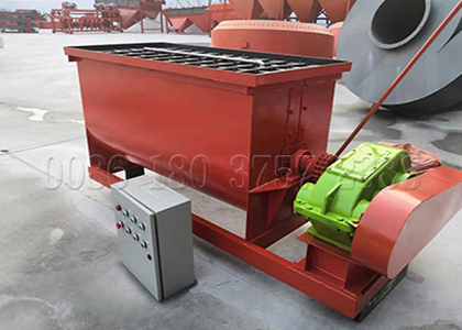 Powder mixing machine