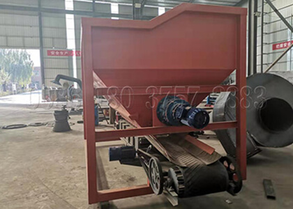Fertilizer batching machine