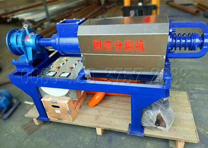 Organic materials dewatering machine
