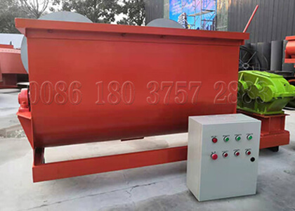horizontal dry powder mixer