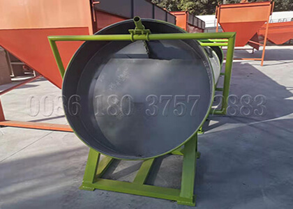 Pan granulation equipment for organic fertilizer granules making