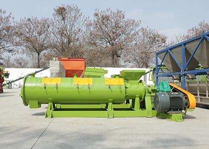 new patent organic fertilizer granulator with small output